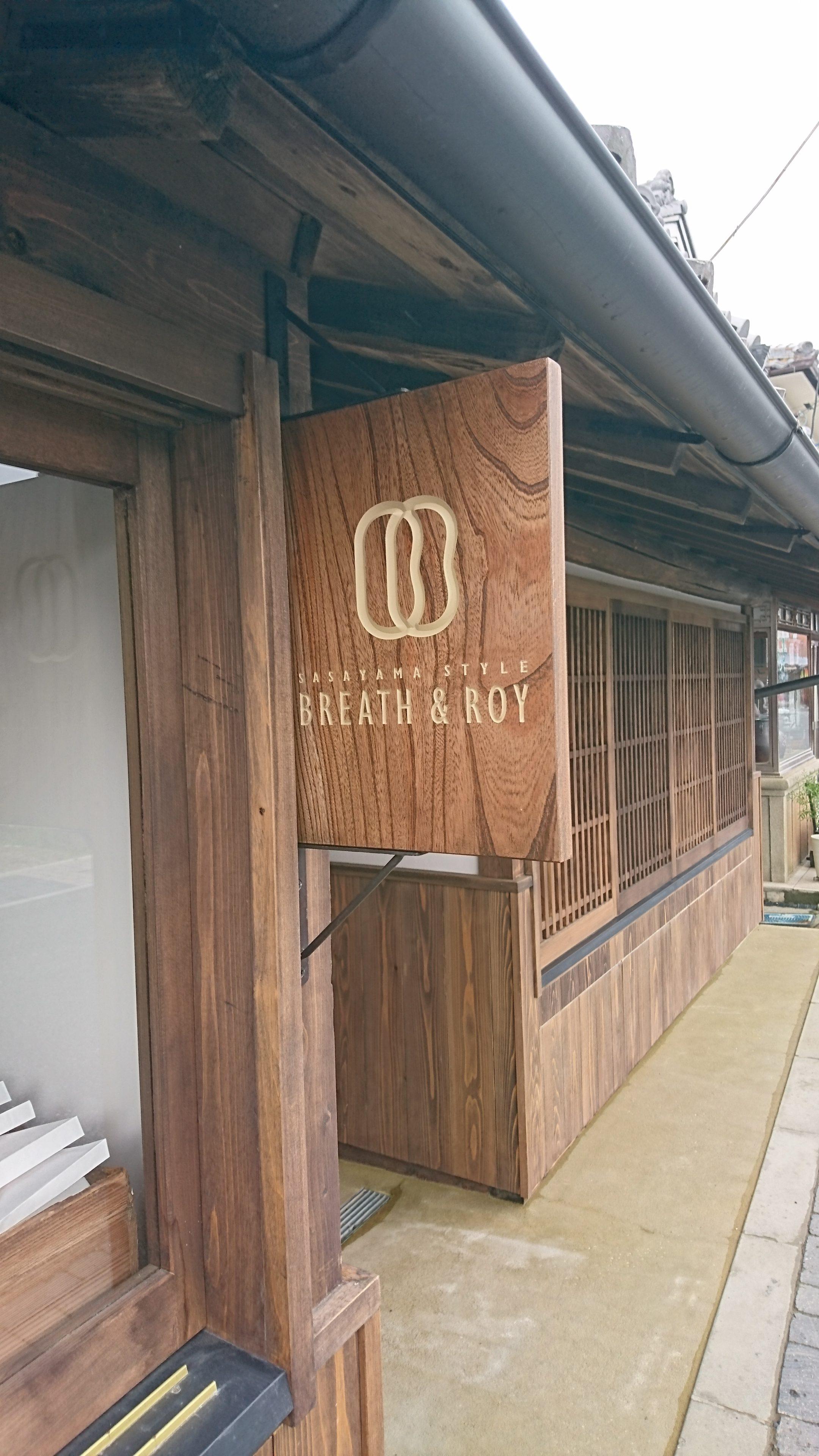 0401 篠山にオープンしました。