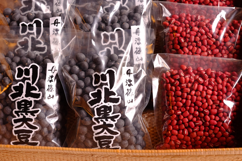 丹波篠山 平成29年度産  3Lサイズ川北黒大豆 丹波大納言入荷いたしまた。